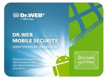 Dr.Web Mobile Security.