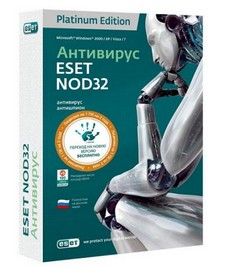NOD32 Антивирус от 4990 тнг