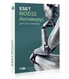 NOD32 Антивирус для Linux от 4578 тнг